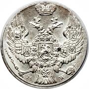 10 Groszy - Nikolai I (Warszawa mint) – obverse