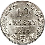 10 Groszy - Nikolai I (Warszawa mint) – reverse