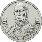 2 Rubles (Barclay de Tolly) -  reverse