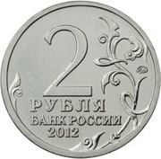 2 Rubles (Barclay de Tolly) -  obverse