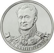 2 Rubles (Leonty Bennigsen) -  reverse