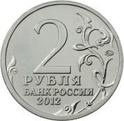 2 Rubles (Leonty Bennigsen) -  obverse