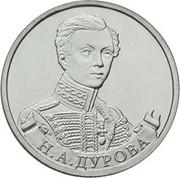 2 Rubles (Nadezhda Durova) -  reverse