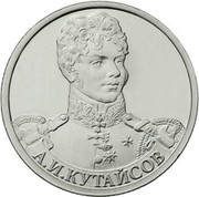2 Rubles (Alexander Kutaysov) -  reverse