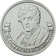 2 Rubles (Alexander Ostermann-Tolstoy) -  reverse