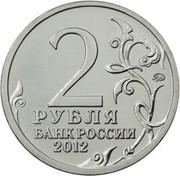 2 Rubles (Alexander Ostermann-Tolstoy) -  obverse