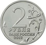 2 Rubles (Matvei Platov) -  obverse
