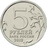 5 Rubles (Battle of Kulm) -  obverse
