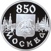 1 Ruble (The Resurrection (Iverski) Gate) – reverse