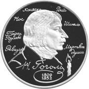 2 Rubles (N.V. Gogol) – reverse