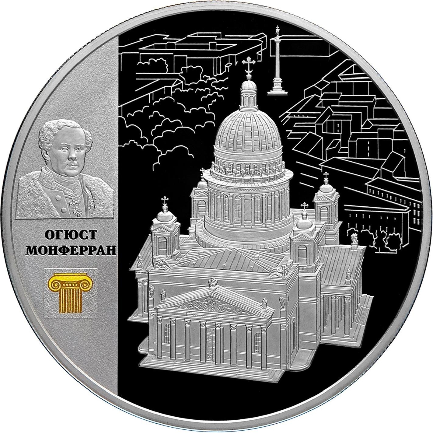 ✔ Russia 10 rubles 2012 Full Set 11 Pcs UNC