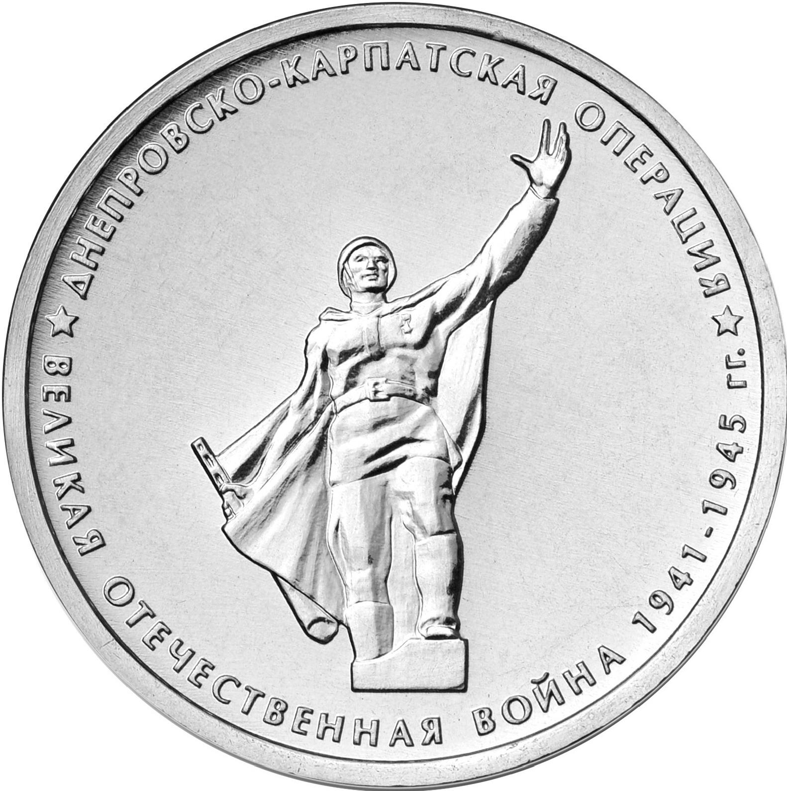 70-летие победы в великой отечественной войне 1941—1945 годо.