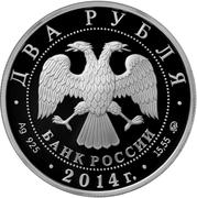 2 Rubles (N.E. Andrianov) -  obverse