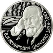 2 Rubles (V.I. Nemirovich-Danchenko) -  obverse