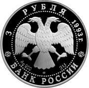 3 Rubles (Anna Pavlova) – obverse