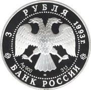 3 Rubles (Feodor Shaliapin) – obverse