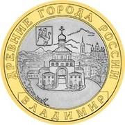 10 Rubles (Vladimir (XIIth century)) -  reverse
