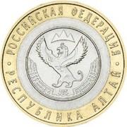 10 Rubles (Republic of Altai) -  reverse