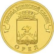 10 Rubles (Oryol) -  reverse
