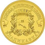 10 Rubles (Vladikavkaz) -  reverse