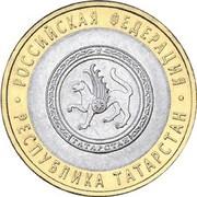 10 Rubles (Republic of Tatarstan) -  reverse