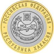 10 Rubles (The Republic of Khakasia) -  reverse