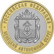 10 Rubles (Nenets Autonomous Okrug) -  reverse