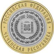 10 Rubles (Chechen Republic) -  reverse