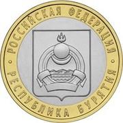 10 Rubles (Republic of Buryatia) -  reverse