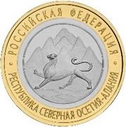 10 Rubles (Republic of North Ossetia-Alania) -  reverse