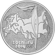 25 Rubles (2014 Winter Olympics, Sochi - Olympic Torch) -  reverse