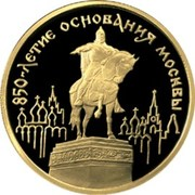 100 Rubles (850th Anniversary of Moscow) -  obverse