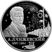 2 Rubles (100th Anniversary of the Birth of A.L. Tchizhevsky) – reverse