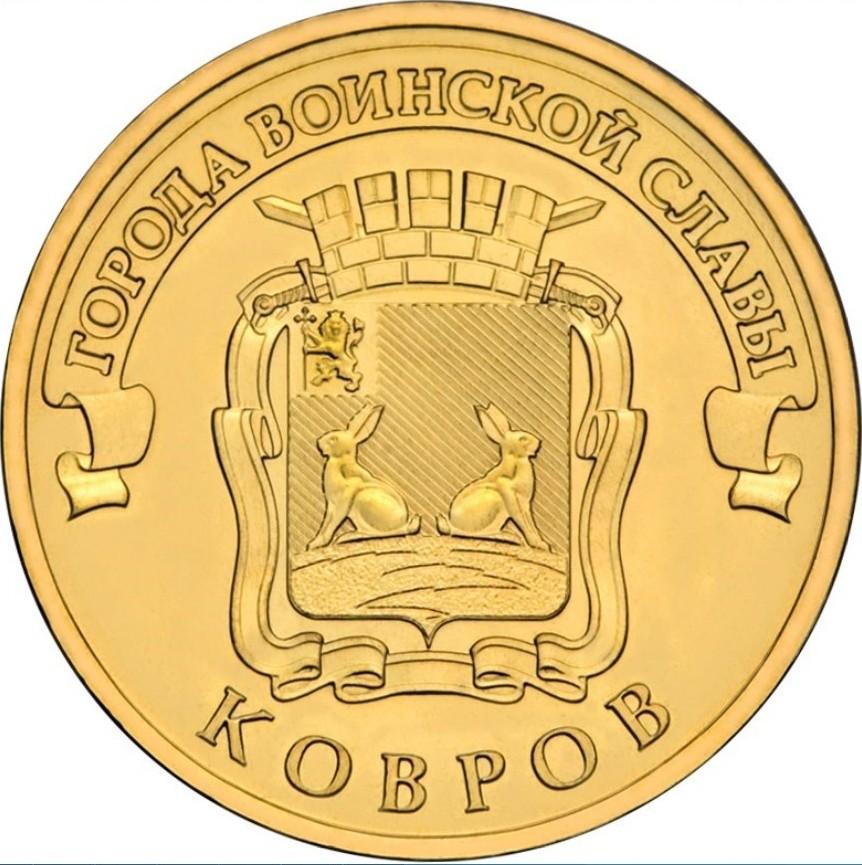 RUSSIA 10 Rubles 2015 Feodosia BU