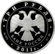 3 Rubles (The Year of the Rabbit) -  obverse