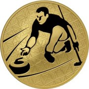 200 Rubles (Curling) -  reverse