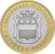 10 Rubles (Amur Region) -  reverse