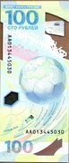 100 Rubles (2018 FIFA World Cup) – reverse