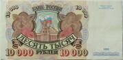 10 000 Rubles -  obverse