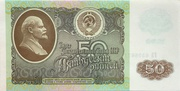50 Rubles -  obverse
