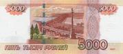 5 000 Rubles – reverse