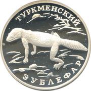 1 Ruble (Turkmenian Eublefar (Gecko)) – reverse