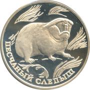 1 Ruble (Sand Mole-Rat) – reverse