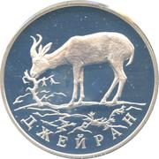 1 Ruble (Jeiran (Gazella subgotturossa)) – reverse