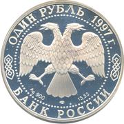 1 Ruble (Aurochs (Bison)) – obverse