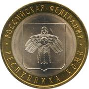 10 Rubles (The Republic of Komi) -  reverse