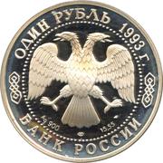 1 Ruble (Markhor) – obverse