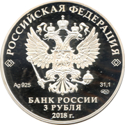 3 Rubles (Saint Vladimir's Cathedral (the Admirals' Burial Vault), the City of Sevastopol) -  obverse
