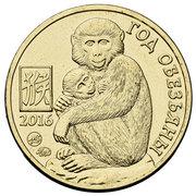 Token - Sviaz-Bank (Year of the Monkey) -  obverse