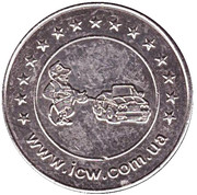 Car Wash Token - Car wash-self (Klin; vacuum) – reverse